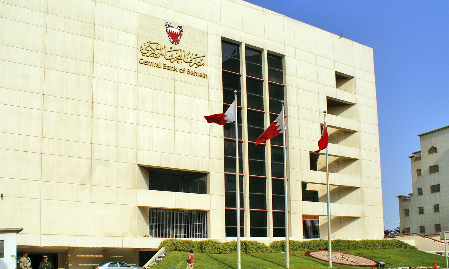 Central Bank of Bahrain Grants Sandbox License to Belfrics